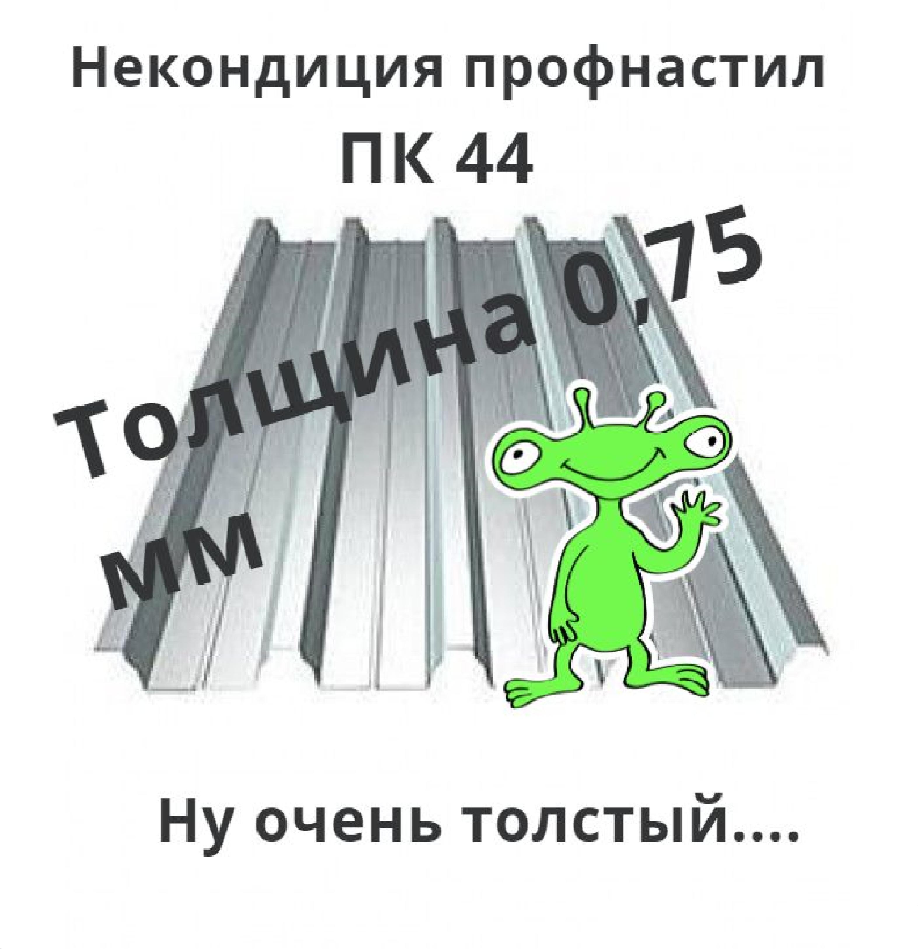 пге7е7