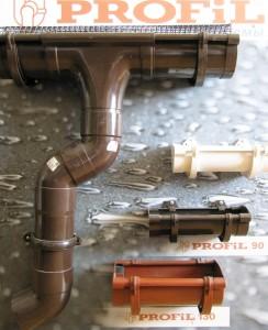 Металлопластиковые водосточные системы