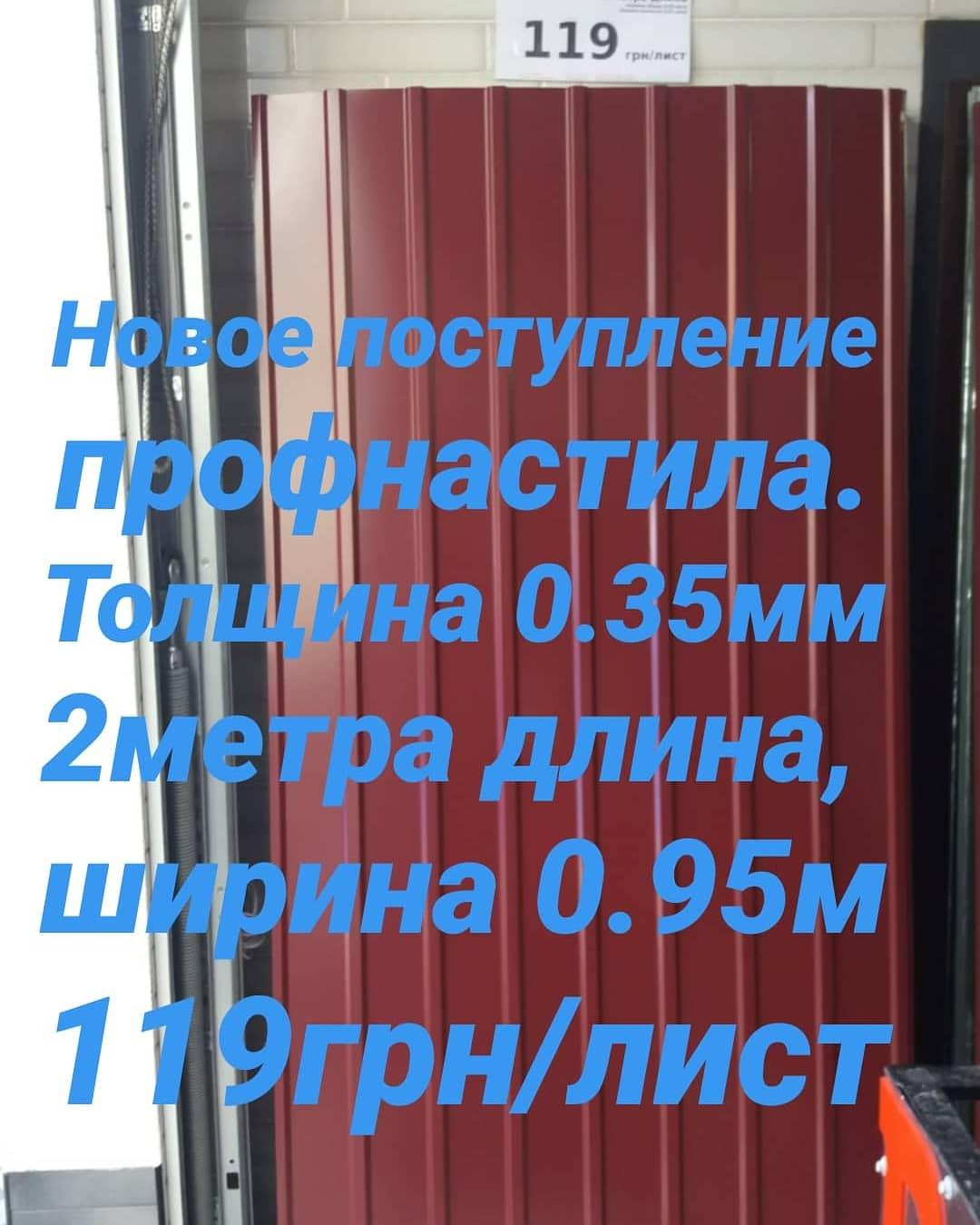 IMG_20200302_121600_024