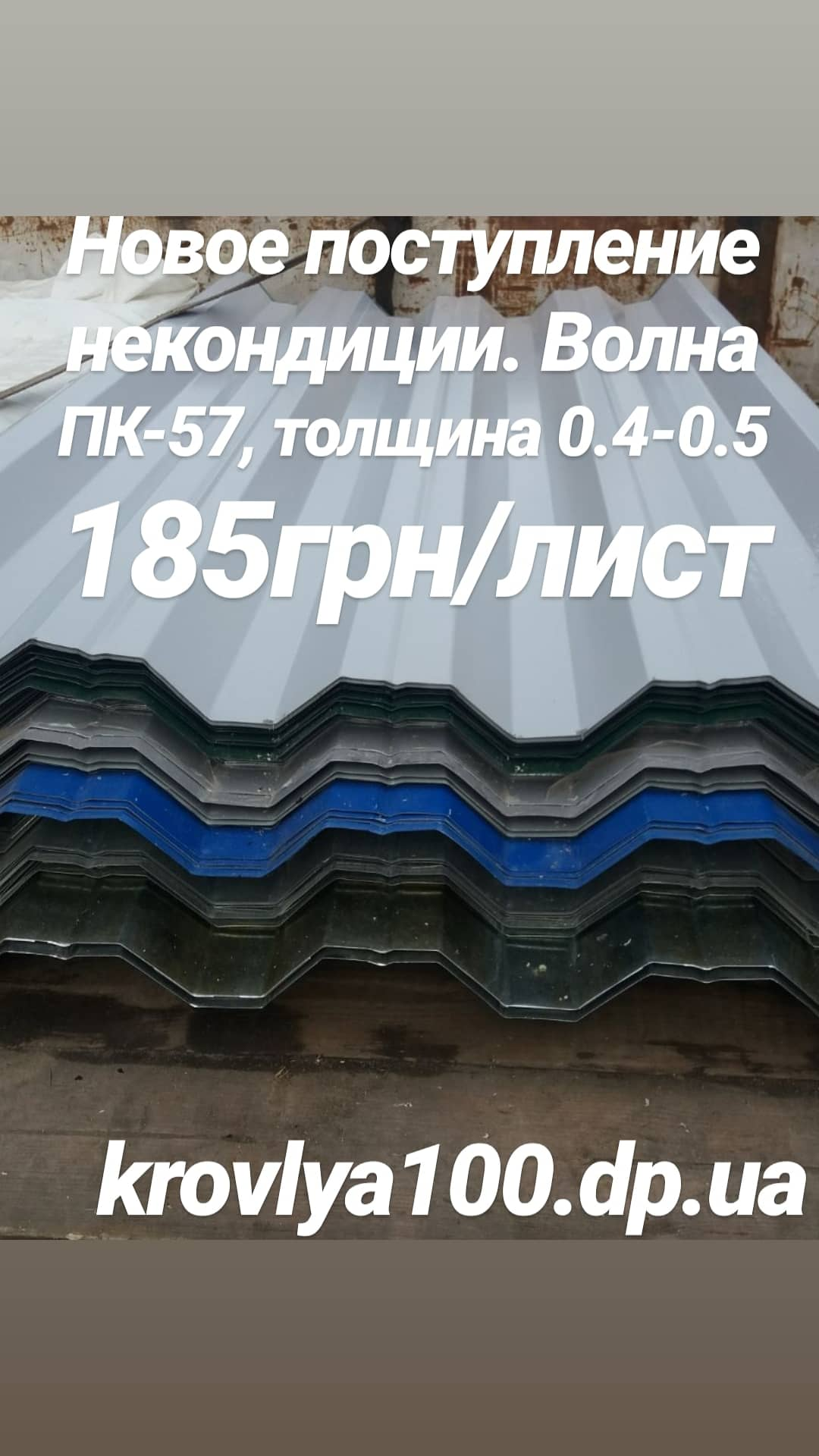 IMG_20200218_151910_152