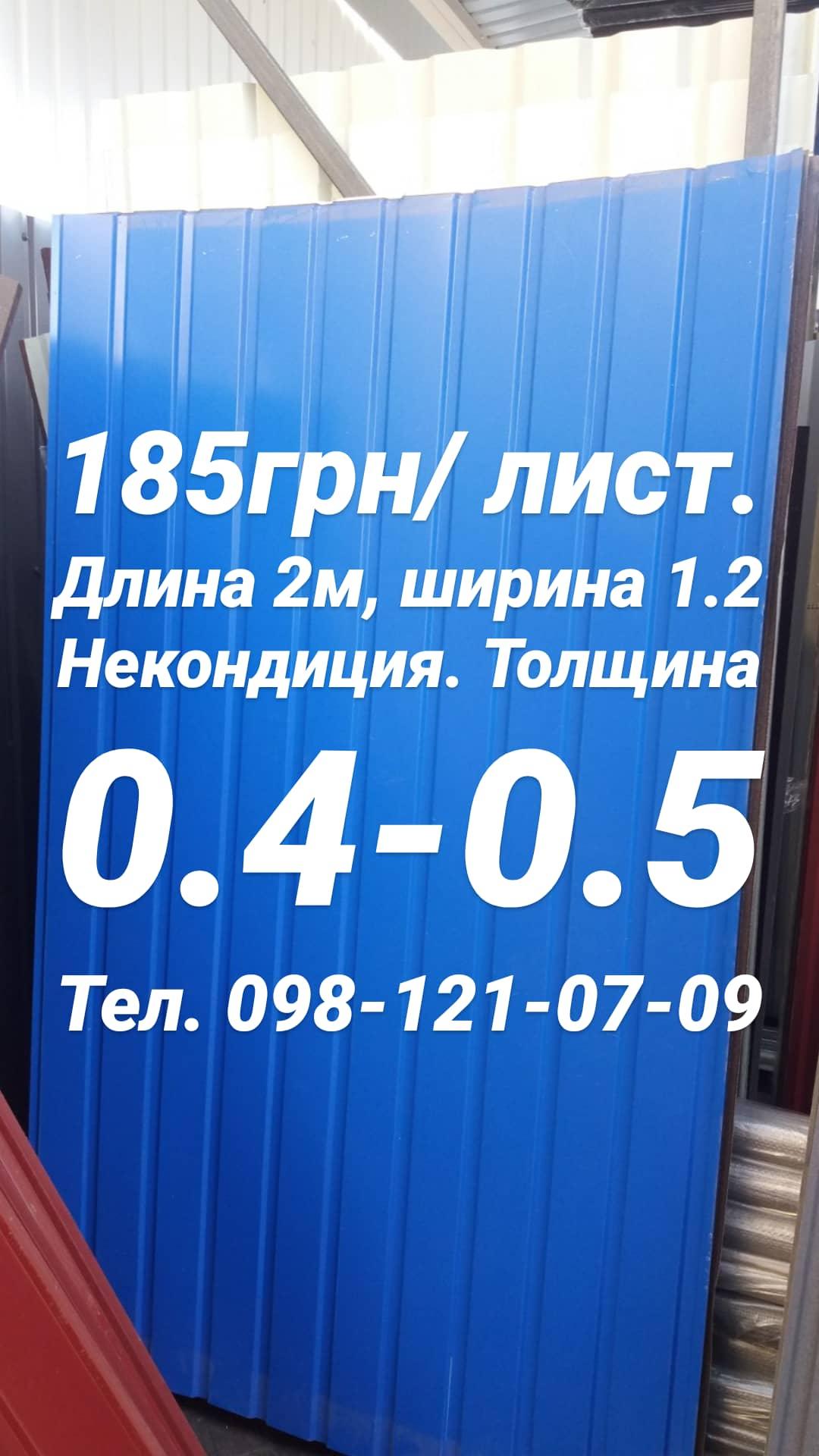 IMG_20200220_091603_306