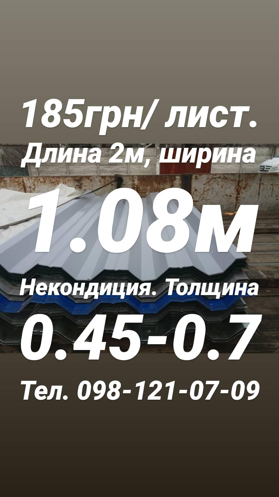 IMG_20200220_091628_897