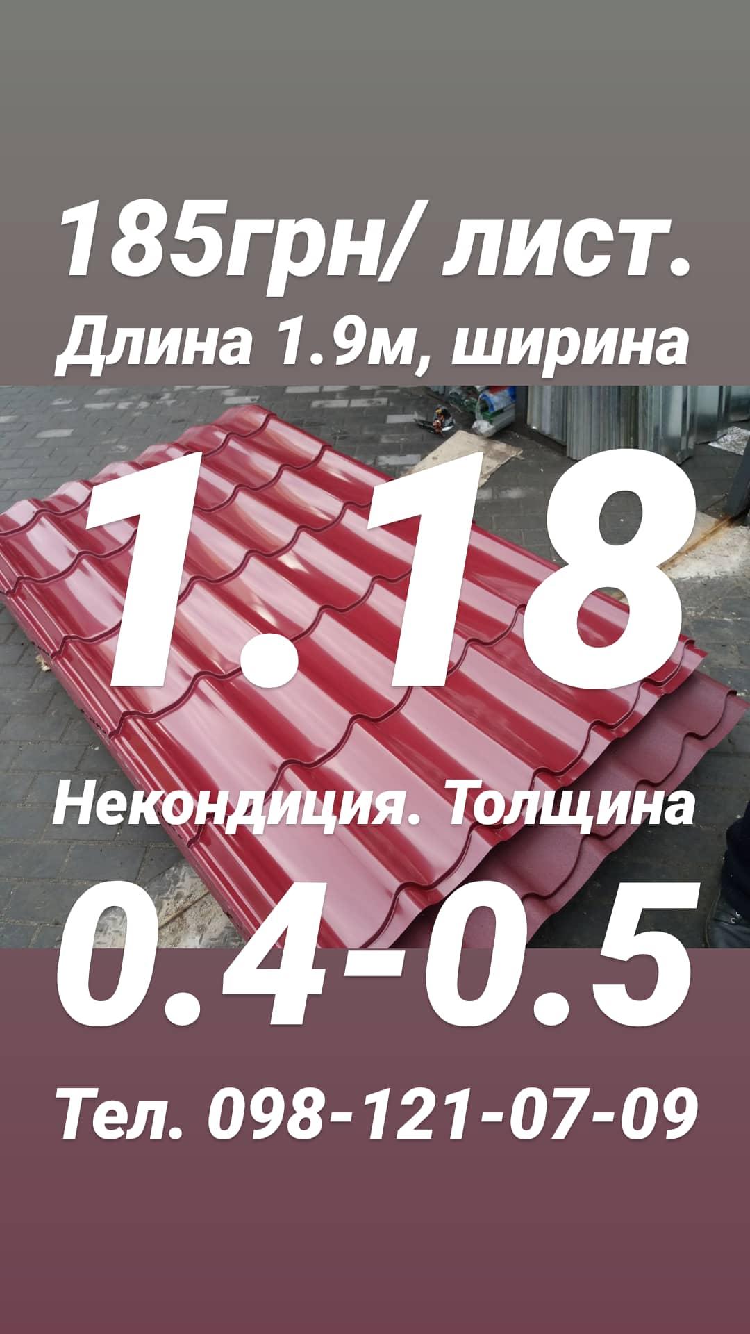 IMG_20200220_091637_261