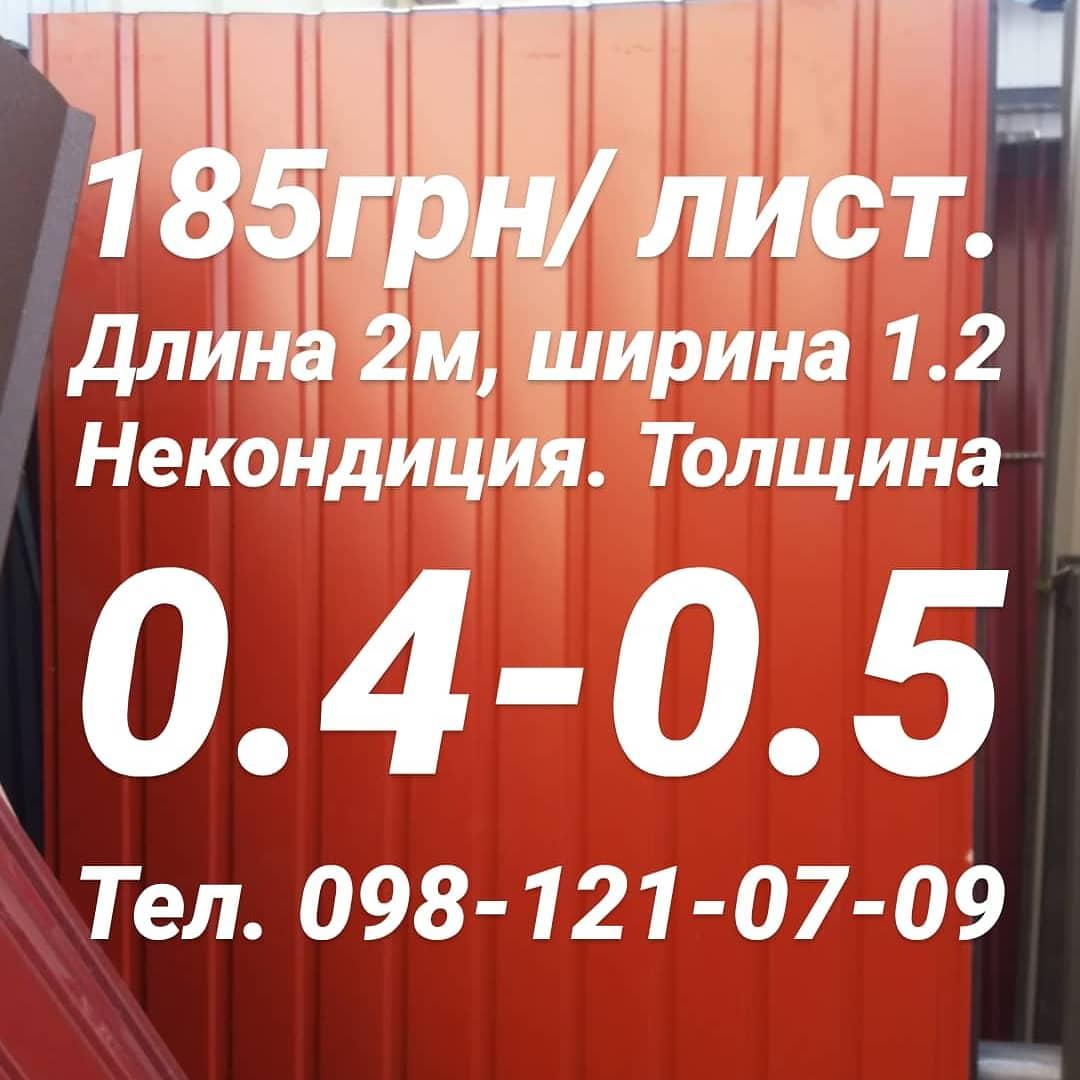 IMG_20200220_102314_184