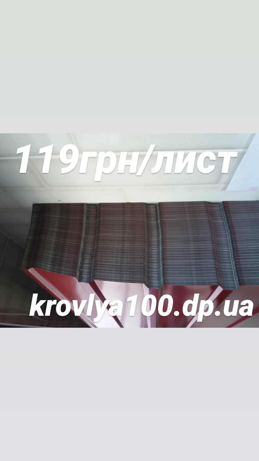 IMG_20200302_121129_688
